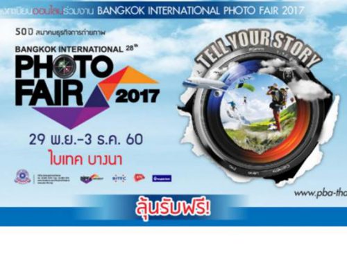 "BIPF展会 | 泰国国际影像展Photo Fair探秘,NiSi耐司""星""品悉数亮相"