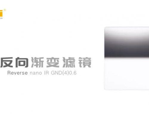 「新品」150mm 反向渐变镜Reverse GND4风光摄影必备