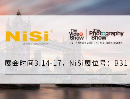 NiSi将携全线产品参加英国伯明翰摄影器材展
