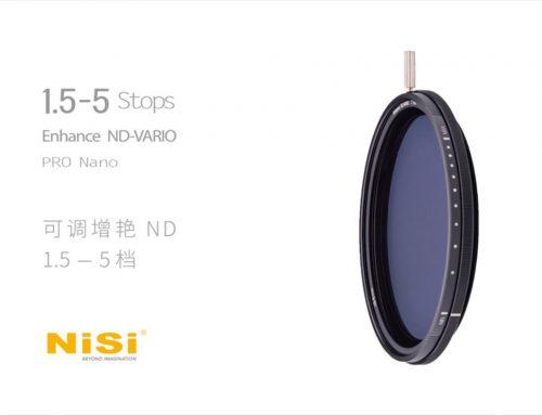 「新品」NiSi 1.5-5档可调增艳ND减光镜
